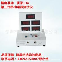 电池成品测试仪