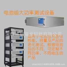 电池组大功率测试设备