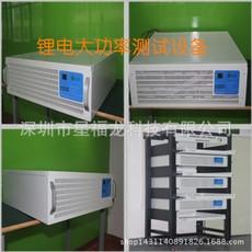 锂电池充放电测试柜