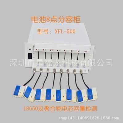 浙江锂电池容量测试仪